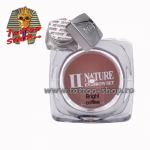 NATURE - Bright Coffee 5ml.