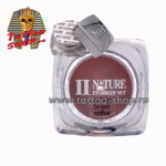 NATURE - Golden Brown Coffee 5ml.